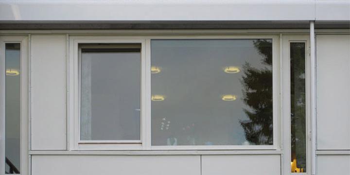 برتریهای پنجره آلومینیومی